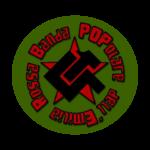banda_popolare_emilia_rossa