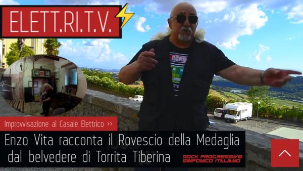 enzo_vita_racconta_il_rovescio_della_medaglia_rock_progressive_spazio_video_elettritv_belvedere_torrita_tiberina_casale_elettrico