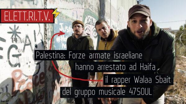 Palestina_forze_armate_israeliane_hanno_arrestato_ad_haifa_il_rapper_walaa_sbait_del_gruppo_musicale_47soul